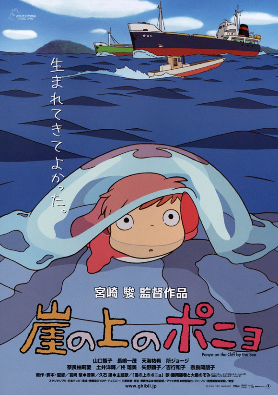 Check Out These Stunning Rare Japanese Posters Of Studio Ghibli