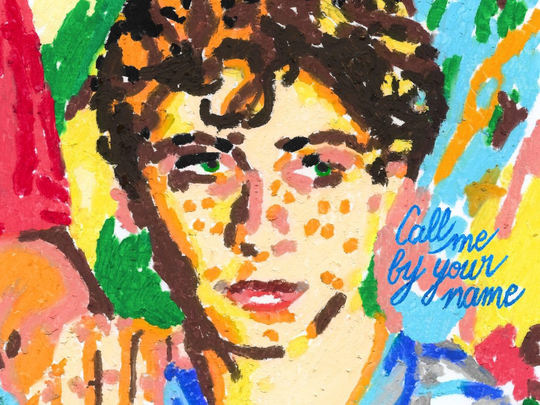 lwlies 71  the call me by your name issue