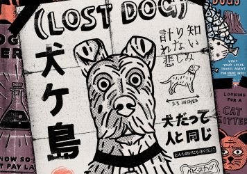 Isle Of Dogs Review Visually Stunning And Emotionally Arresting